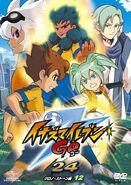 DVD GO 24