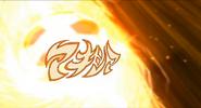 Fuego supremo 9