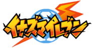 Logo japonés de IE