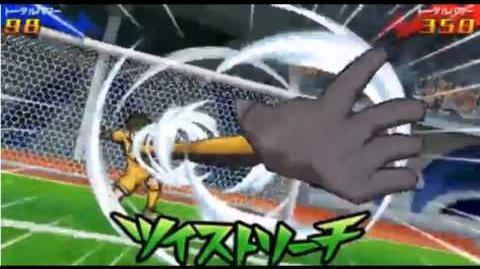 Twist Reach-0