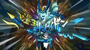 Rey de los Mares, Poseidón (VJ-Wii)