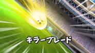 Cuchilla Asesina(Wii) 3