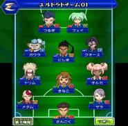Formación de El Dorado Equipo 1 (VJ)