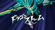 Tormenta del Dragón Wii 2