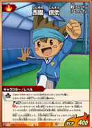Carta Shinsuke