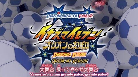 🔵 Inazuma Eleven Orion no Kokuin Abertura PT-BR - Butai wa Dekkai Hou ga Ii!
