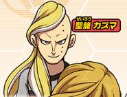 Seirou Kazuma