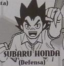 Kurumada manga
