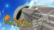 IE Ares Trailer - Mokkori Oka no Moai