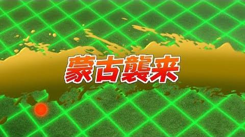 Inazuma Eleven Orion no Kokuin (Mouko Shuurai) HD