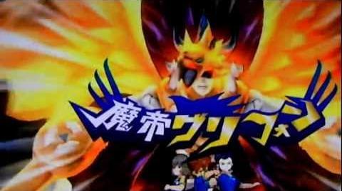 Inazuma Eleven Strikers 2012 Xtreme - Sword Fire vs Great The Hand ( Endou GO)