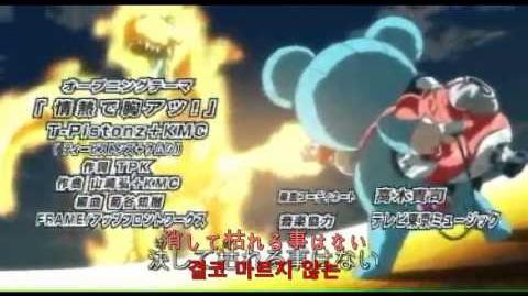 Opening Inazuma Eleven GO Chrono Stone