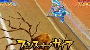 Barrera de Gaia 3DS 7