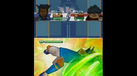 Inazuma Eleven 3 Spark Strike Samba V2