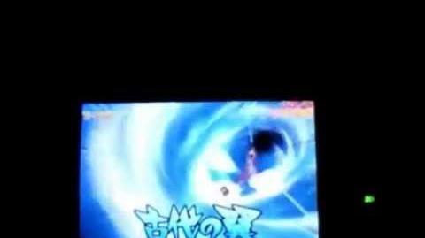 Inazuma Eleven GO 2 Chrono Stone 3DS - Kodai no Tsubasa(古代の翼)