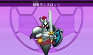 Caballero Lancelot 1