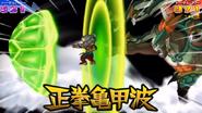 Seikken Kikkouha (CS game HQ 10)