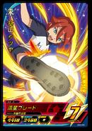 Hunter AC0 R