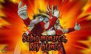 Sabio monarca Rey Blanco 3DS