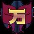 Poderosa Fe Emblema