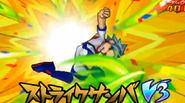 Golpe de Samba 3DS 8