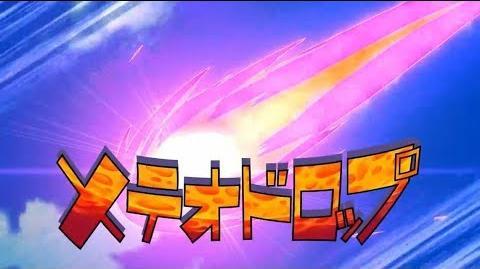 【アレスの天秤】メテオドロップ (前編)【イナイレ】
