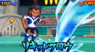 Chorro de Agua 3DS 6