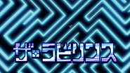 EP25 Ares - Gran Laberinto (7)