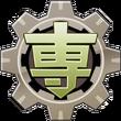 Brian Ares Emblema