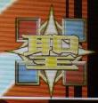 Emblem Seidouzan