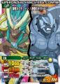 86px-Kaitei Neptune & Teppeki no Gigadone IN TCG