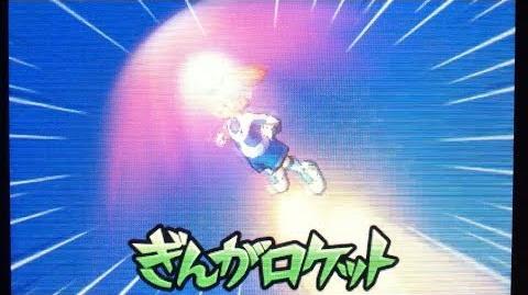 Cohete Galáctico (Con voz 3DS)