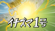 Inazuma 1gou IE 18 HQ 9