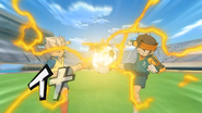 Inazuma 1gou IE 18 HQ 5