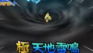Tenchi raimei juego 4