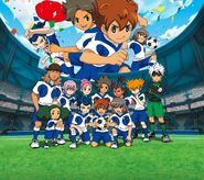 Shinsei Inazuma Japón Artwork (TV Tokio)