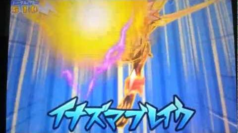 Inazuma Eleven Go Neppuu Raimei - Inazuma Break