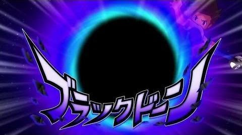 Inazuma Eleven GO Galaxy Episode 41 イナズマイレブンGO ギャラクシー 41 Black Dawn ブラックドーン