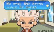 Inazuma Eleven Everyday 3DS (7)