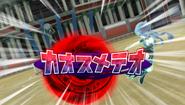 Chaos Meteor Wii Slideshow 16