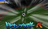 Disparo Dragón 3DS (3)