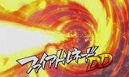 Tornado de Fuego DD(Galaxy) 10(HD)