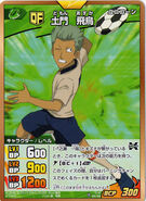 Domon (Unicorn) in the TCG