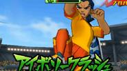 Ivory Crash 3DS 3