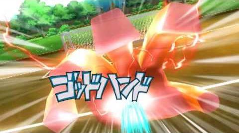 Mano Celestial X (Strikers - Japonés)
