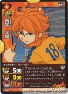 Taiyou in the Tournament