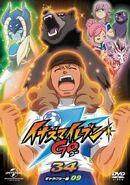Inazuma Eleven GO DVD 34 Galaxy