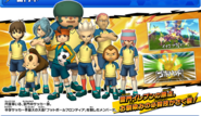 Raimon in the game