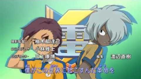 Inazuma Eleven GO! Opening 1 T- Pistonz KMC - Ten Made Todoke