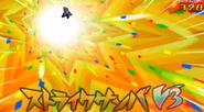 Golpe de Samba 3DS 9